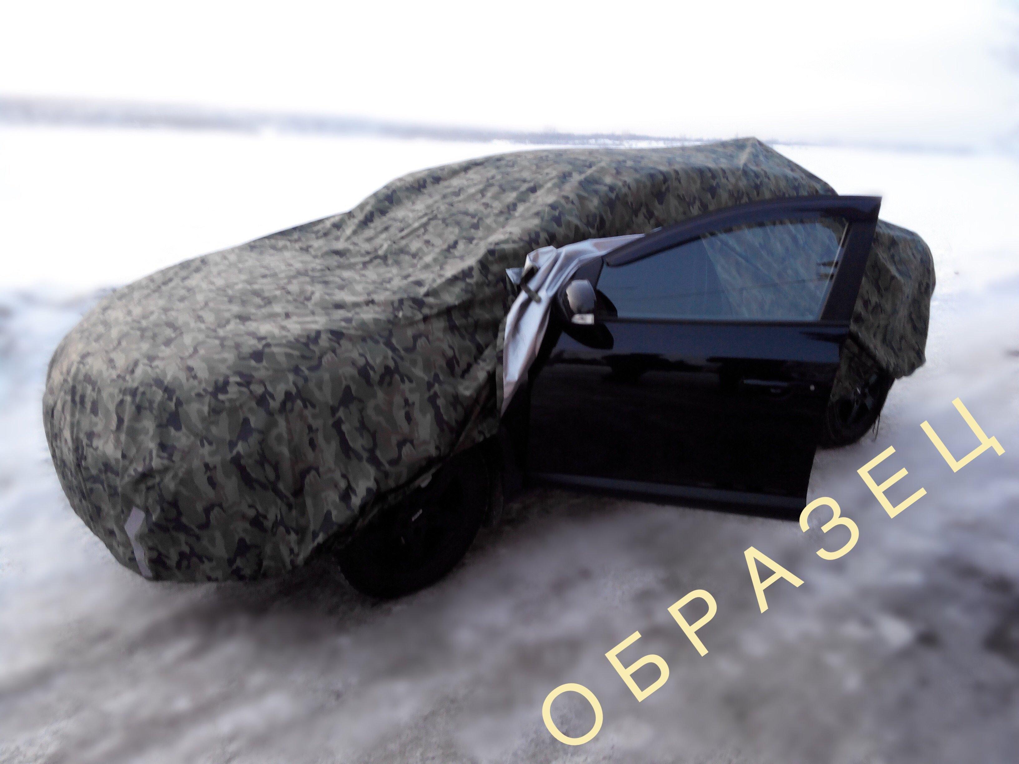 Тент чехол для внедорожника и кроссовера, КОМФОРТ плюс для Toyota Sequoia / Тойота Секвойя