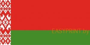 Флаг Республики Беларусь (100х200 см) габардин сшивной проклеенный, РБ