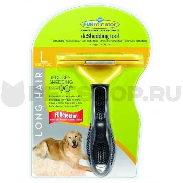 FURminator Фурминатор для собак крупных длинношерстных пород, 10 см (250 г)