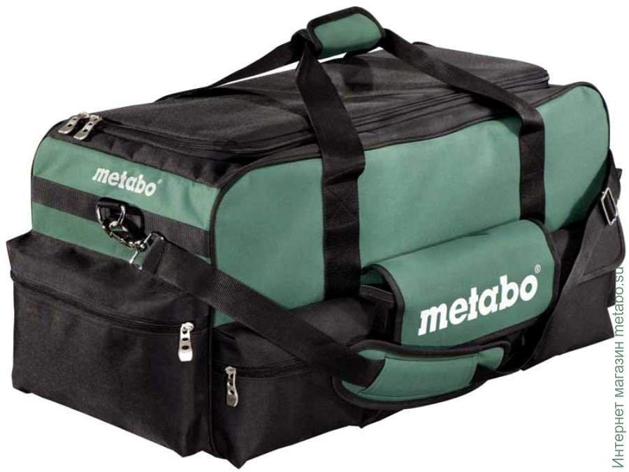 Metabo - Сумка для инструментов большая (657007000)