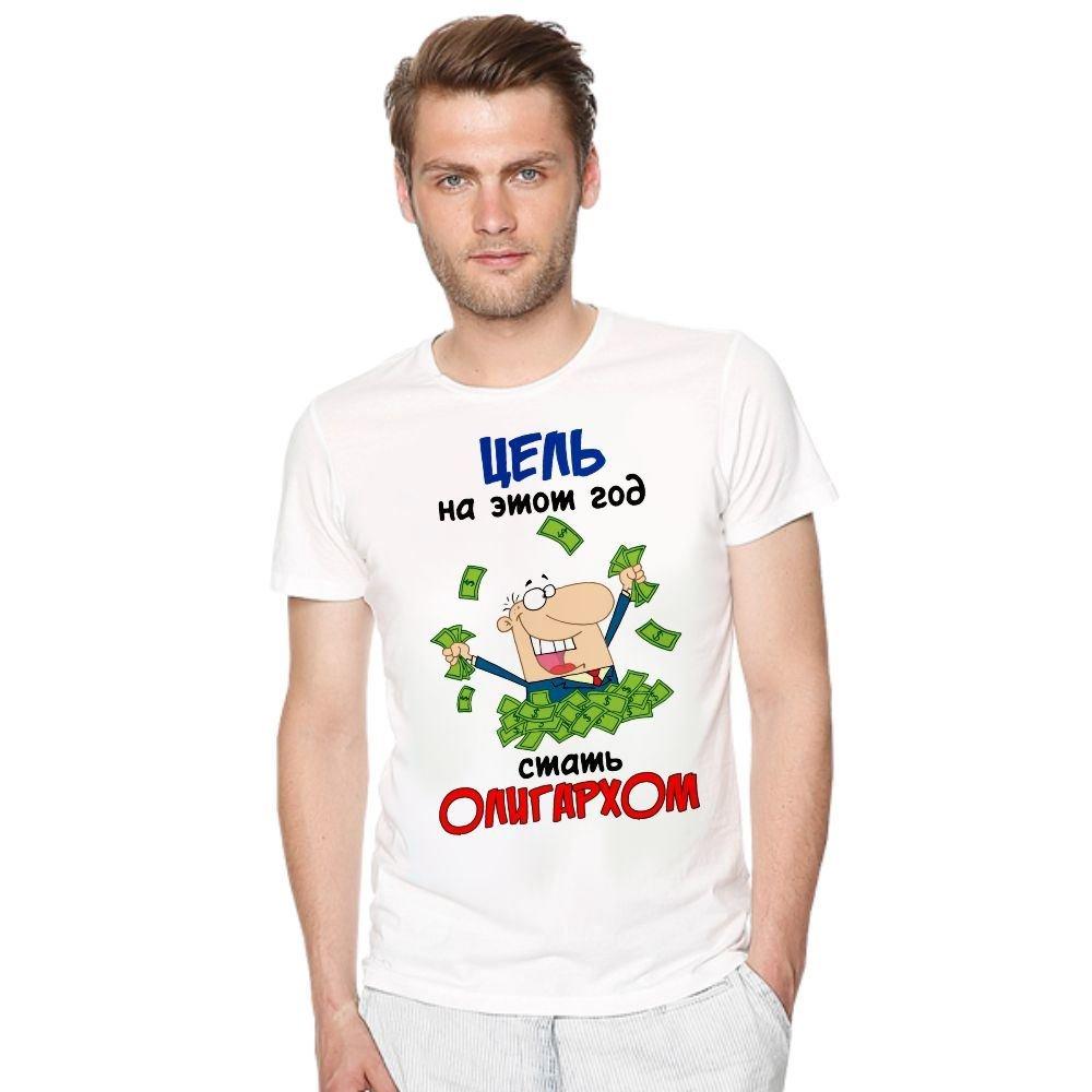 Модная одежда Лето для мужчин - купить в Москве по выгодной цене 27fcfdb7c90