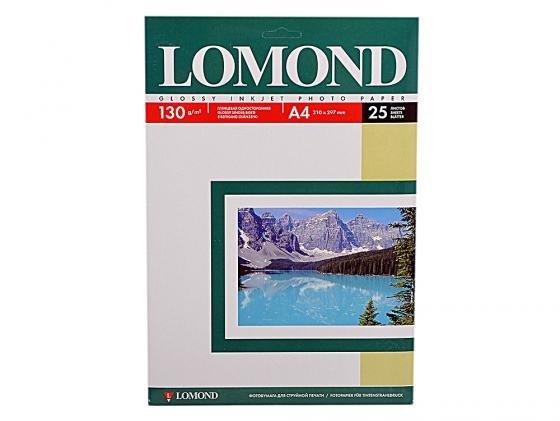 Фотобумага Lomond A4 130г/кв.м односторонняя глянцевая 25л 0102041