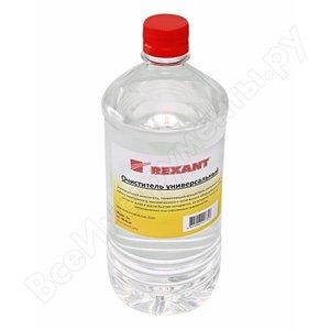 Универсальный очиститель-обезжириватель REXANT 09-4110