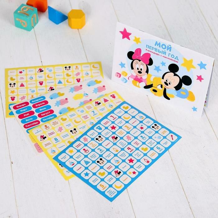 """Календарь Disney """"Мой первый год"""", Микки Маус и его друзья"""
