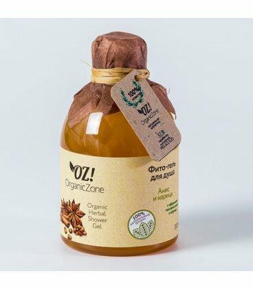 Гель OZ! OrganicZone
