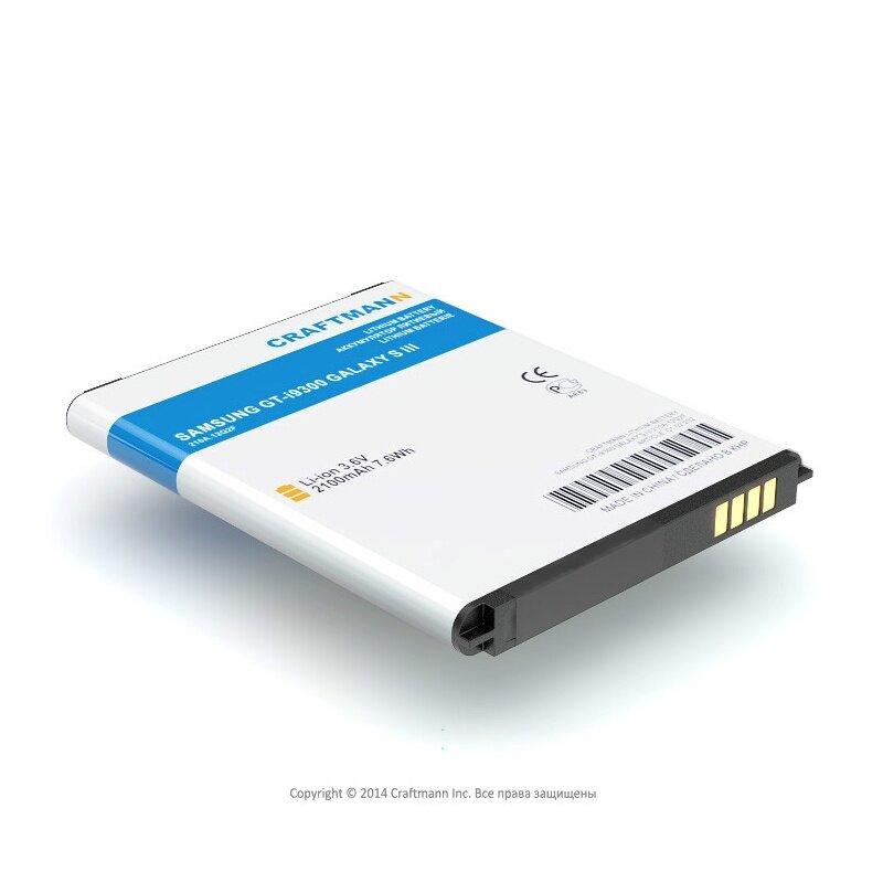 Аккумулятор EB-L1G6LLU для Samsung GT-i9300 Galaxy S3