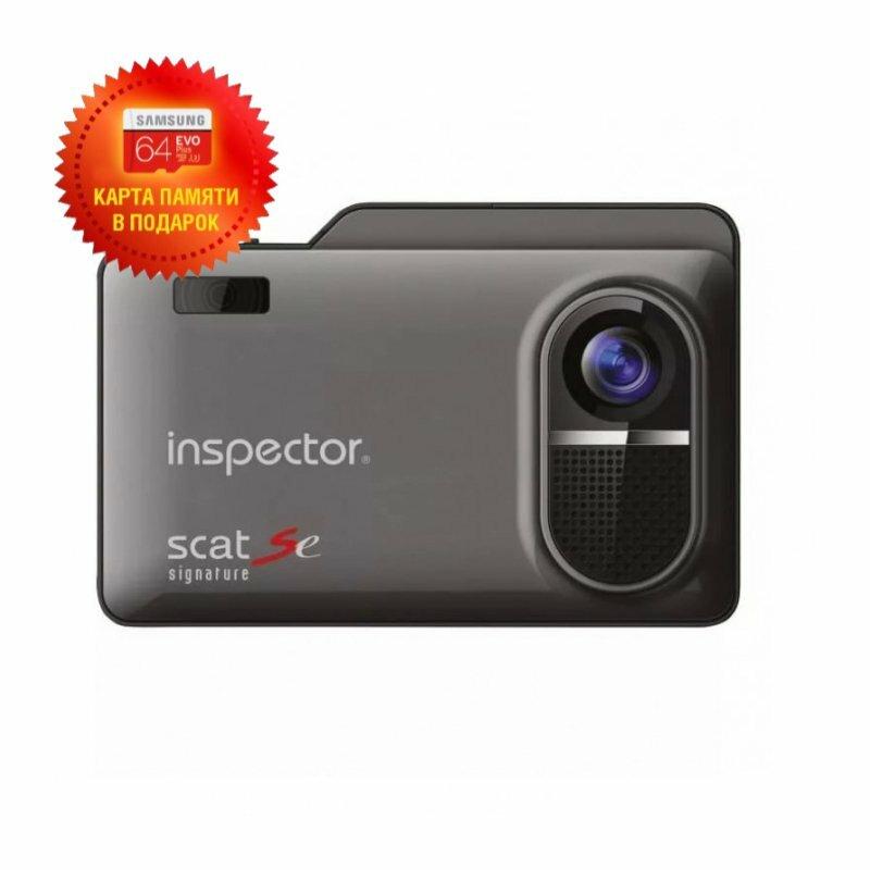 Видеорегистратор с радар-детектором Inspector SCAT Se, GPS (Quad HD)