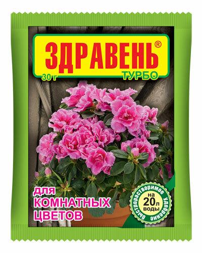 Агропрепараты и удобрения ООО
