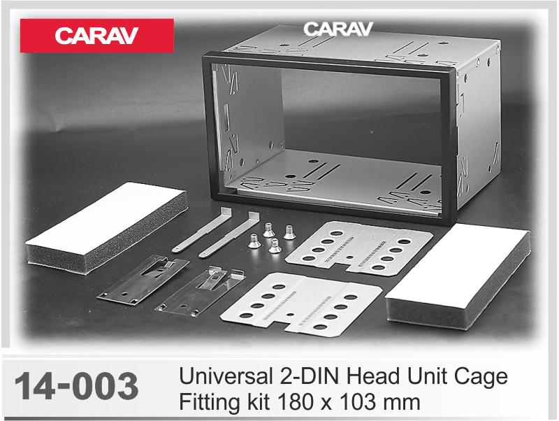 Универсальная корзина для крепления 2-DIN магнитолы (180 x 103 mm) (CARAV 14-003)