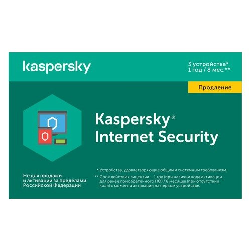 ПО Kaspersky Internet Security Multi-Device Russian Ed 3 устройства 1 год Renewal Card (KL1941ROCFR)