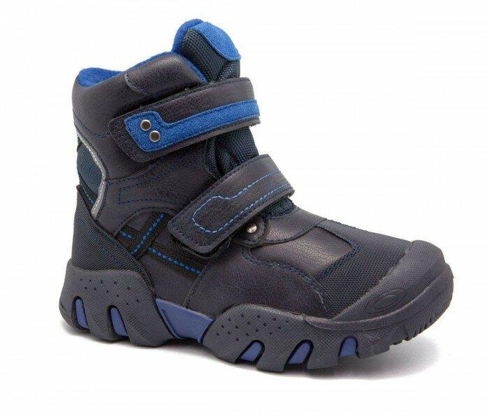 М+Д Ботинки зимние для мальчика 8815-2 Тёмно-синий