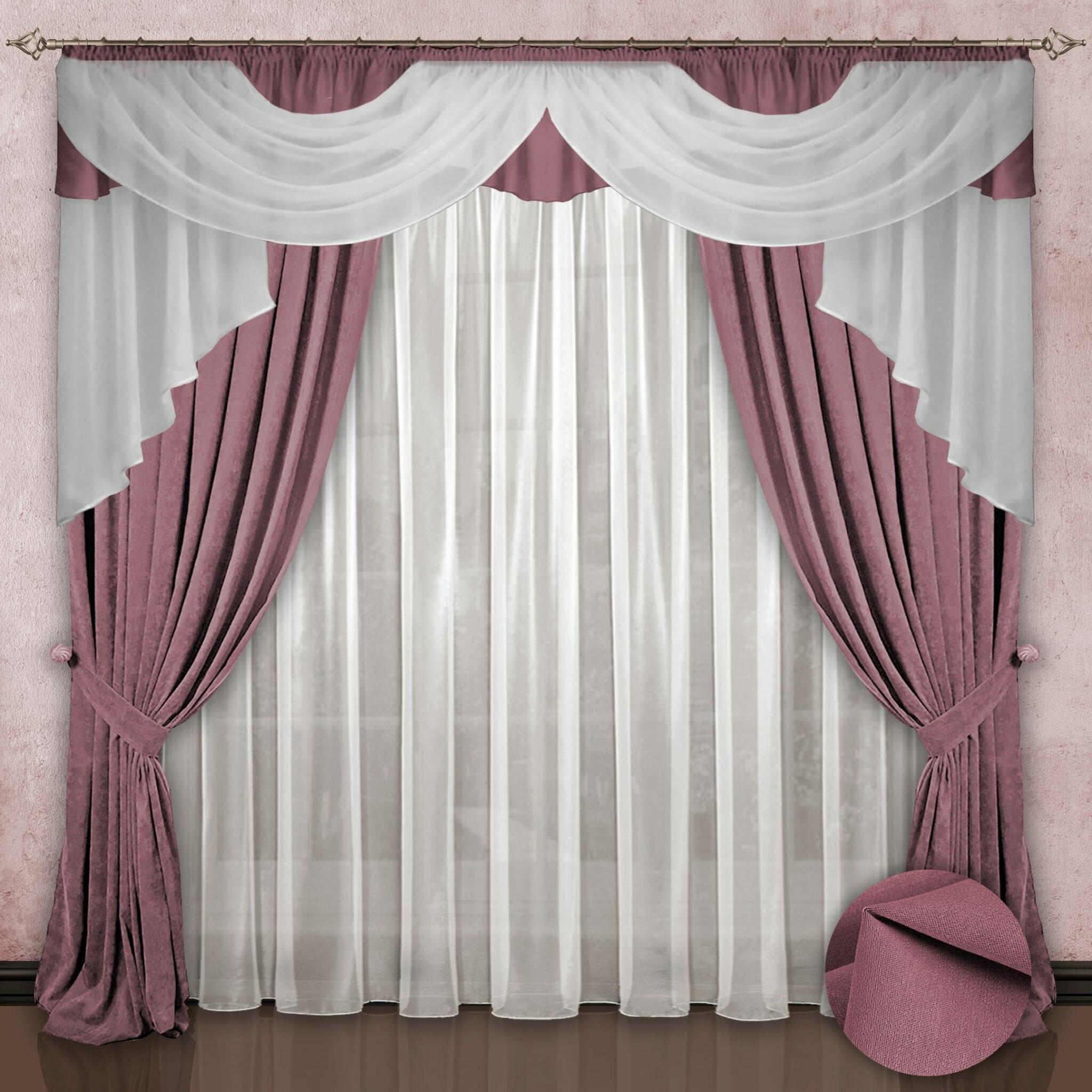 ограниченной ответственностью картинки шторы для зала без ламбрекена известные люди стали