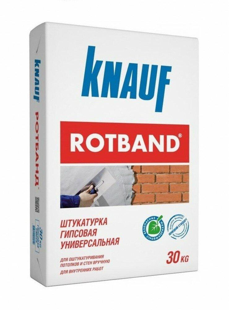 Штукатурка гипсовая универсальная Knauf КНАУФ-ротбанд Белый 30 кг