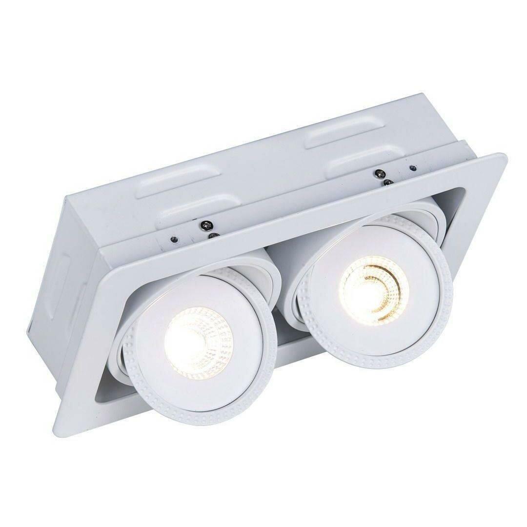 Встраиваемый светильник Arte Lamp Studio A3007PL-2WH