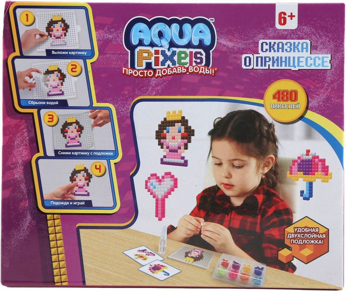Мозаика 1 TOY Aqua Pixels Сказка о принцессе Т13077 480 шт.