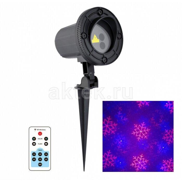 Уличная лазерная подсветка Garden Snow RB