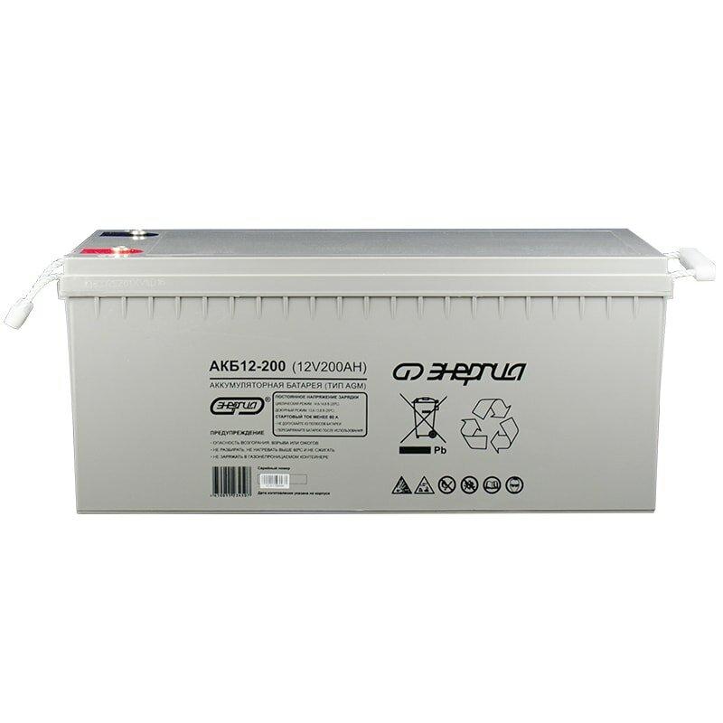 Аккумулятор для ИБП Энергия АКБ 12-200 (тип AGM)