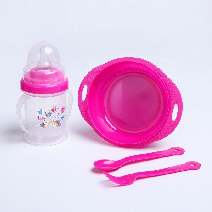 Набор детской посуды «Милашка», 4 предмета: тарелка, поильник, ложка, вилка, от 5 мес.