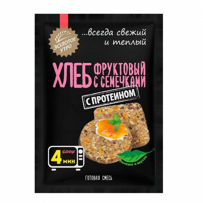 Хлеб в микроволновке «Фруктовый с семечками» с протеином за 4 минуты Золотое утро