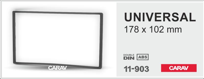 Монтажная рамка 2DIN универсальная 178х102мм (CARAV 11-903)