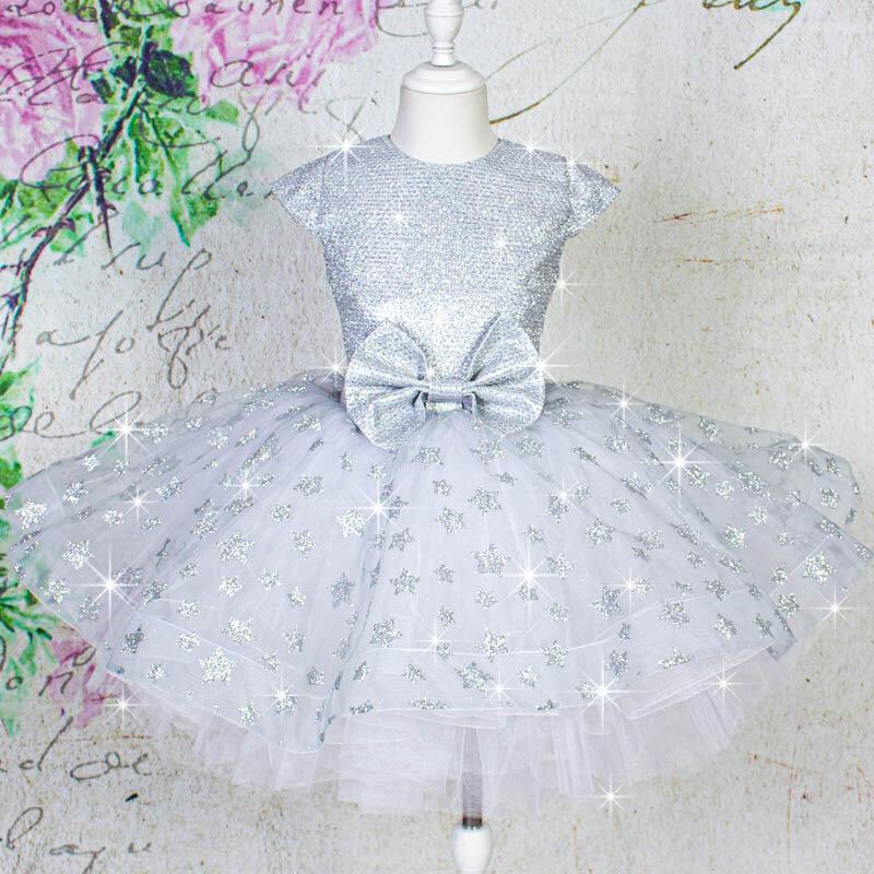 Платье Звездочка — купить по выгодной цене на Яндекс.Маркете