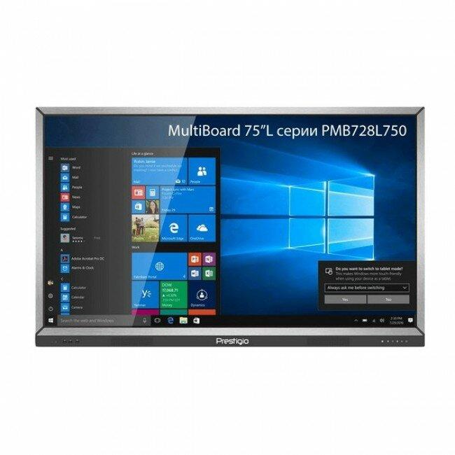 Профессиональный интерактивный ЖК дисплей (панель) Prestigio MultiBoard 86 PMB728L861