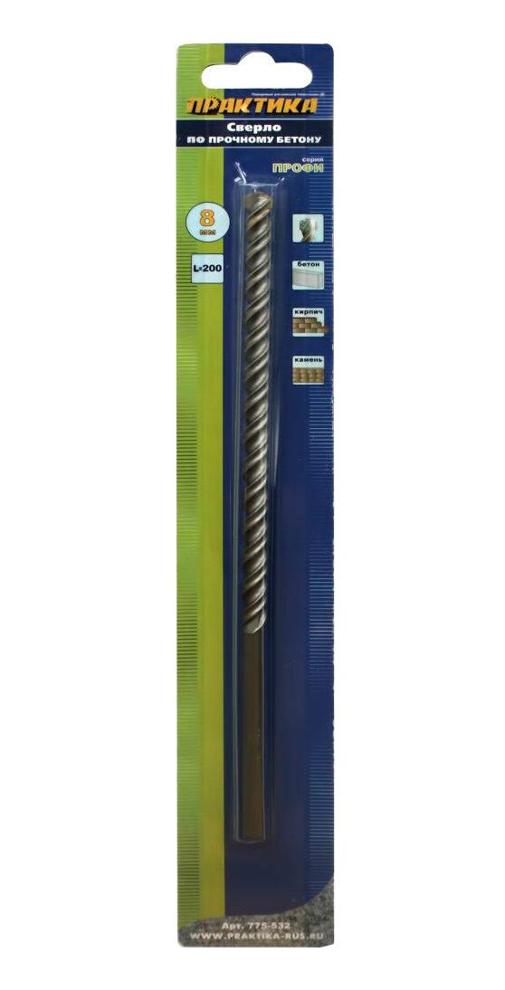 Сверло по бетону 8 х 200 мм, Практика серия Профи {775-532}
