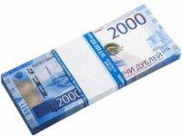 Деньги сувенирные Эврика