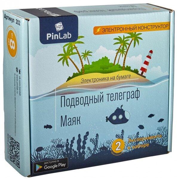 Электронный конструктор Подводный телеграф, Маяк PinLab PL_202