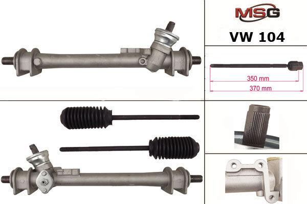 Рулевая рейка без ГУР VW GOLF 83-92, VW JETTA 83-92, VW PASSAT 88-93 MSG VW104