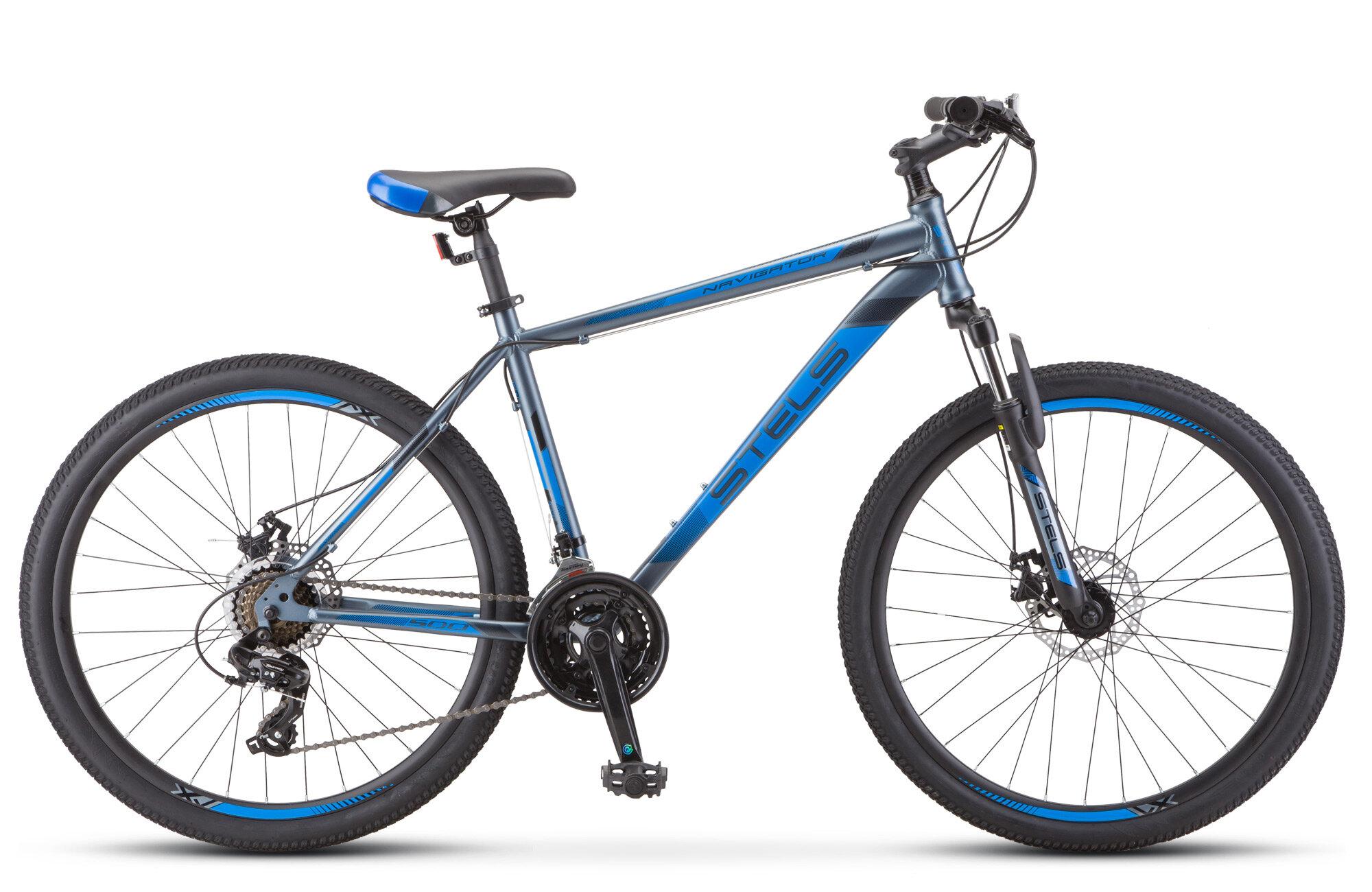 Горный (MTB) велосипед Stels Navigator 500 MD F010 26 (2019) 18 серый/синий (требует финальной сборки)