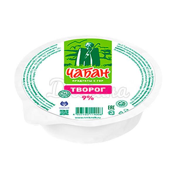 Творог Чабан 9% x 1 кг