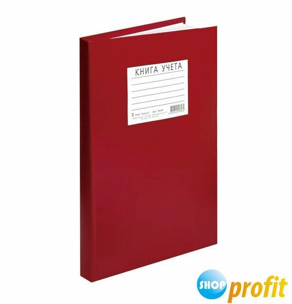Бухгалтерская книга учета КФОБ (А4, 144л, линейка, офсет 60 г/м2) обложка бумвинил, вертикальная