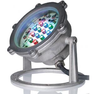 Светильник светодиодный белый AstralPool Halospot DMX для фонтанов, с кабелем, 16 Вт, 12 В AstralPool Halospot