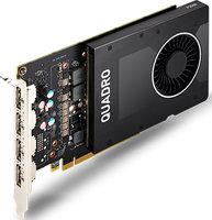 Видеокарта PCI-E PNY Quadro P2000 5GB GDDR5 160-bit 16nm (HDCP)/DisplayPort*4 to DVI-D (SL) adapter TDP 75W Retail