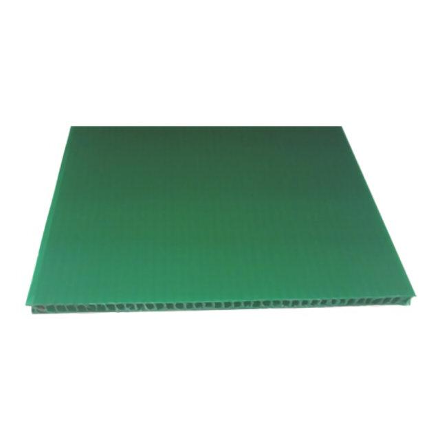 полипропилен 3,5мм 1,5х1м зеленый