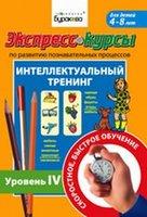 Бураков Н.Б.