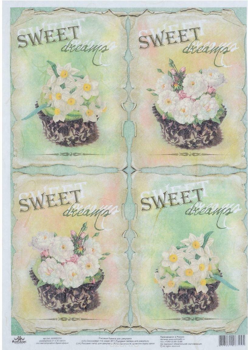 Бумага Артмикс Сладкие цветы