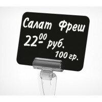 Чёрная табличка для нанесения надписей А6-А8 BB (A6-A8)