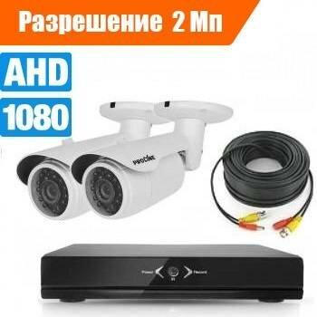 Комплект видеонаблюдения для дачи, частного дома на 2 камеры для улицы PST AHD-K02CH