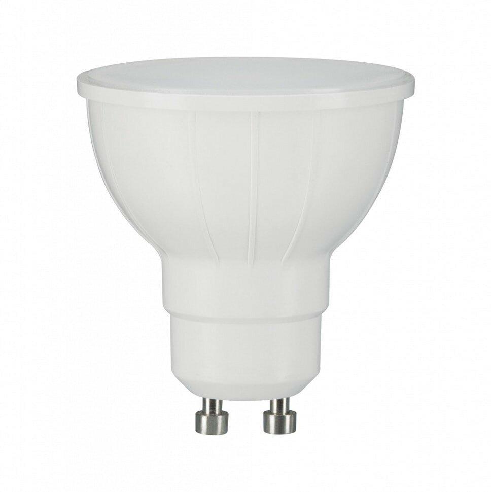 Лампа Paulmann GU10 фото 1