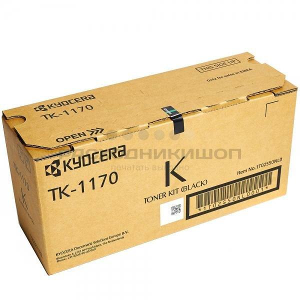 Тонер-картридж Kyocera TK-1170 оригинальный