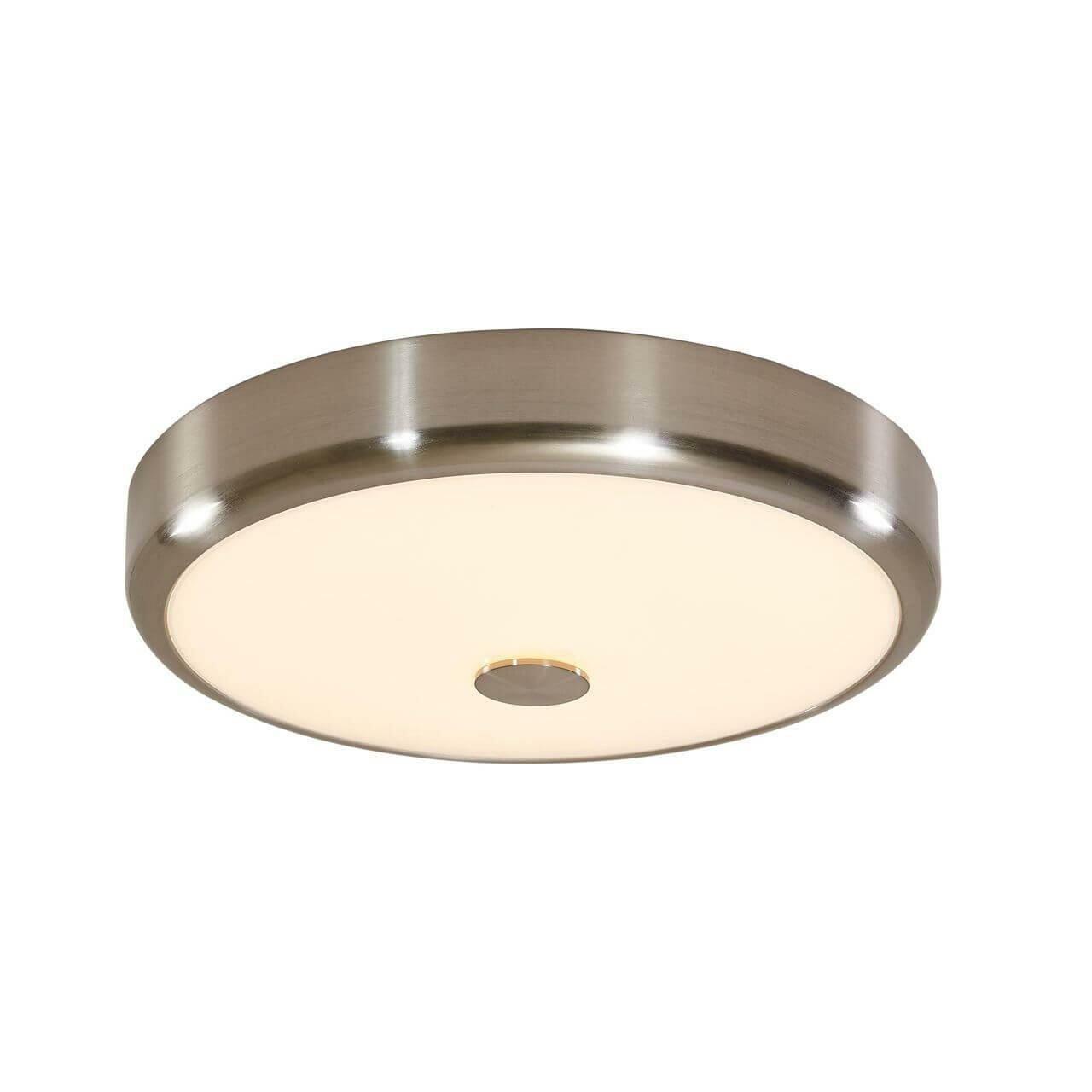 Потолочный светодиодный светильник Citilux Фостер-1 CL706131