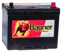 Аккумулятор автомобильный Banner Power Bull Asia 70 А/ч 600 А обр. пол. P7029 Азия авто (260x175x220) с бортиком
