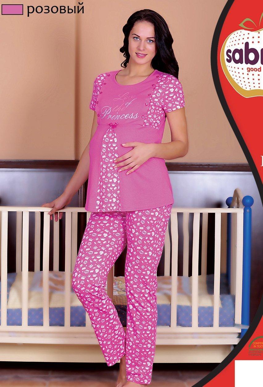 Комплект (футболка, брюки) для беременных 42825 Sabrina (розовый), 50 a96bf566039