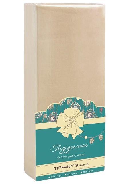 Пододеяльник Quelle Tiffany's secret 1014414 200х220