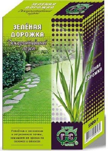 Плющ Человек купит семена газона в симферополе телефоны, часы работы