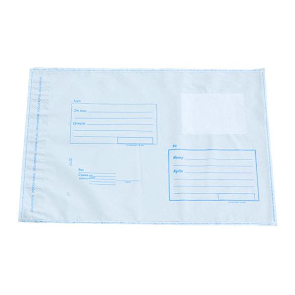 Пластиковый почтовый пакет (c4) - размер 229*324 мм