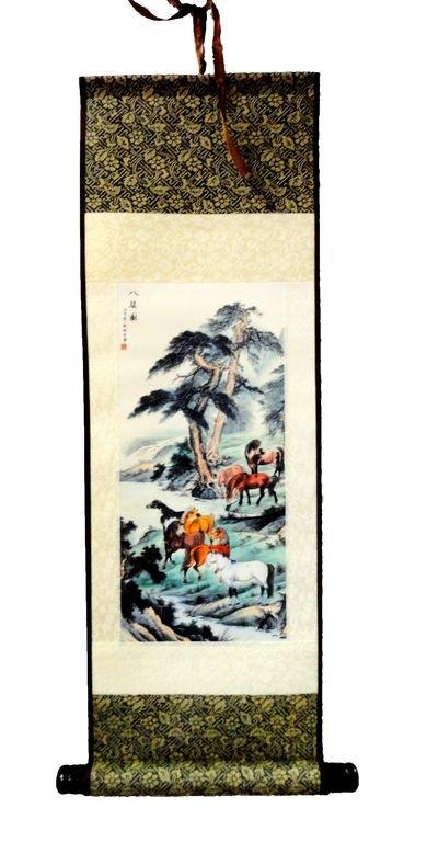 """Китайское шёлковое панно """"Лошади"""" 46 х 19 см."""