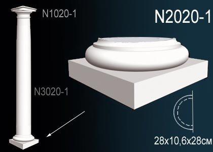 Лепнина Perfect N2020-1 База полуколонны